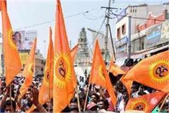 sangh advises bjp do not give tickets to 78 existing mlas