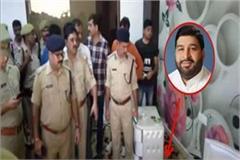 former bsp mla haji aleem murder case police running arrows in dark