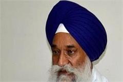 jathedar gurubachan singh appeals to cooperate in punjab closure