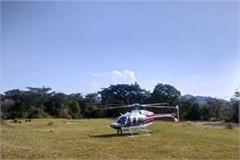 paraglider payal missing on hills of dhauladhar