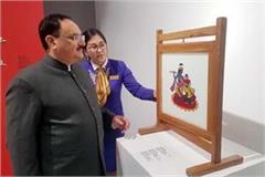 jp nadda get emotional to see the chamba rumal in international exhibition