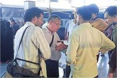 railway action on the betikat passengers recovery of rs 76 thousand