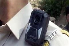 sirmour police becomes hightech body camera on police personnel