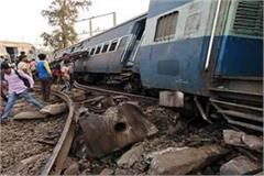 raebareli train accident arrangements for special trains