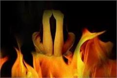 young man who got married girl put oil herself and set it on fire