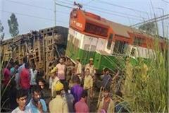 new farakka express incident railways suspended 2 officers