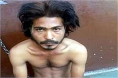 arrested with murder of innocent man after kidnapping