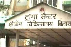 facilities not available to patient in bilaspur hospital