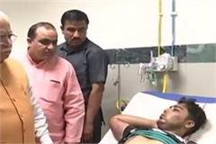 cm gives financial support to families of injured