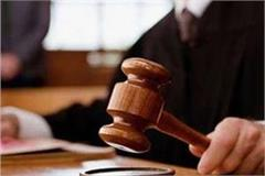 special court will hear criminal cases pending against mps and mlas