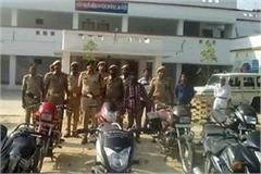 police arrested youths with 15 bikers