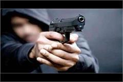 unconsciously mischievous the young man shot dead shot