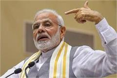 pm narendra modi will lay the foundation stone of rail coach factory