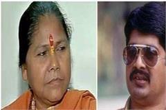 sadhvi niranjan jyoti said