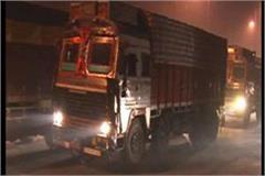 unmanned truck rammed into road many passersby injured