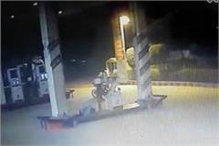 pampakarmi shot dead after demanding petrol money