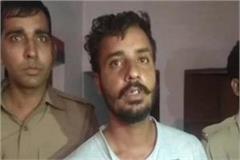plan was to murder former punjab cm parkash singh badal police arrested