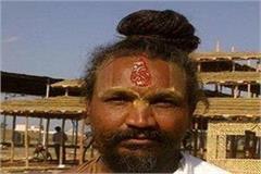 demand for narmada minister