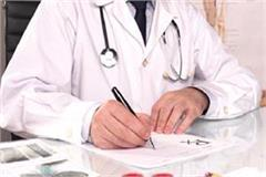 medical college students will be given coaching to improve handwriting