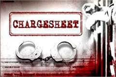 secretary chargesheet due to not able to show estimate