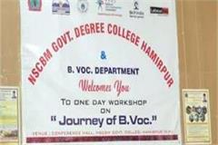 be voc workshop in hamirpur college