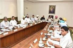 punjab cabinet approves mining policy doubled stamp duty rates