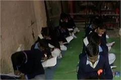 now will celebrity himachal of number children in government school