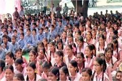 diwali s unique gift to children of rampur ghat school