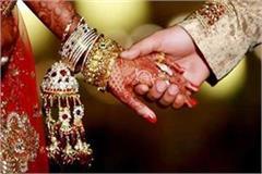 muni nirbhaya sagar says jain will raise four children save religion
