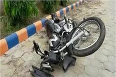 dangerous incident during the bike stunts in moradabad youth s death