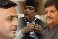 bicycle leave shivpal s secular morcha should be handled aajam khan