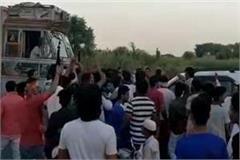 attackers attack mp saini attempt to kill him