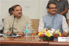 shivraj did not arrive at the central election committee meeting