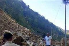 aut luhri nh closed due to landslides from hill
