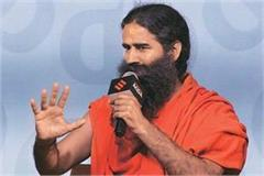 court sent notice to ramdev for four year old controversial statement