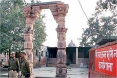 efforts to reconstruct shriram temple