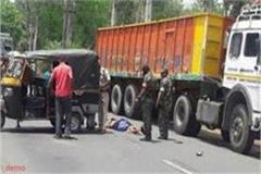 banker s death due to truck collapse leave vehicle left absconding