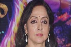 mp hema malini worried by continuing to register fir