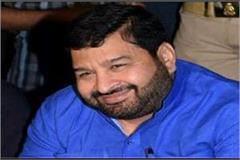 bsp former mla haji aleem death spreads sensation