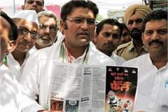ashok tanwar told inelo private limited company
