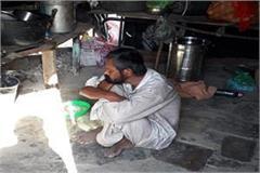 mafia sargam begging in amritsar