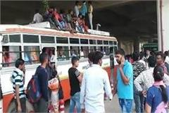 60 percent of haryana residents in chakka jam acs dhanpat