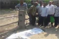 murdered by grain sack in anaj mandi