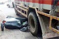scooty came in grip of truck big accident defer