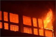 a fire in lucknow hotel comfort