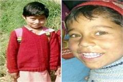human skeleton found in hills of churdhar fear of missing shruti