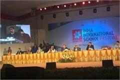 scientists honored at indian international science festival