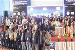 mandi third state level science congress 140 participants taking part