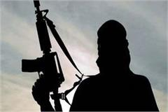 video threatens to blow up two major railway stations in the state