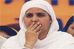 high court reserved the judgment murder case bibi jagir kaur daughter